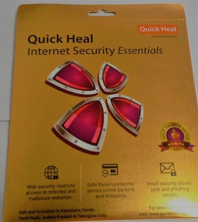 QUICK HEAL INTERNET SECURITY ESSENTIALS