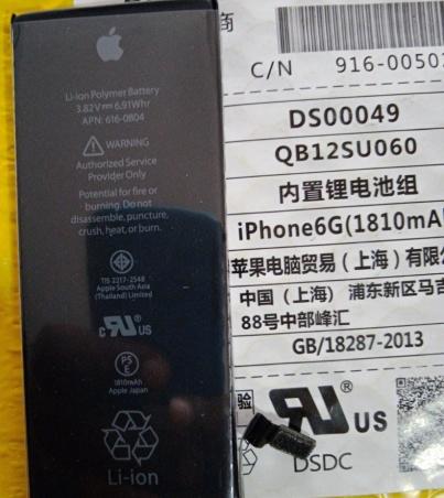 IPHONE 6G 100 % ORGINAL BATTERY WITH 1 YEAR WARANTY APN: 616-0804, 616-0805, 616-0809