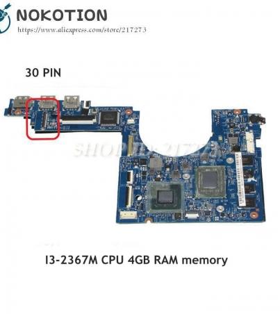 Acer aspire S3 951 bios.bin