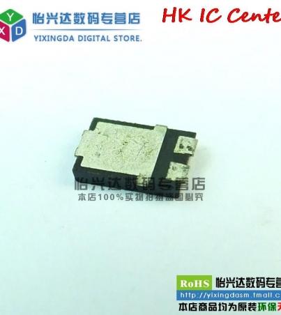 10A 40V S104 S1040 Schottky diode (20PCS / lot)